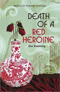 Death of a red heroineQX